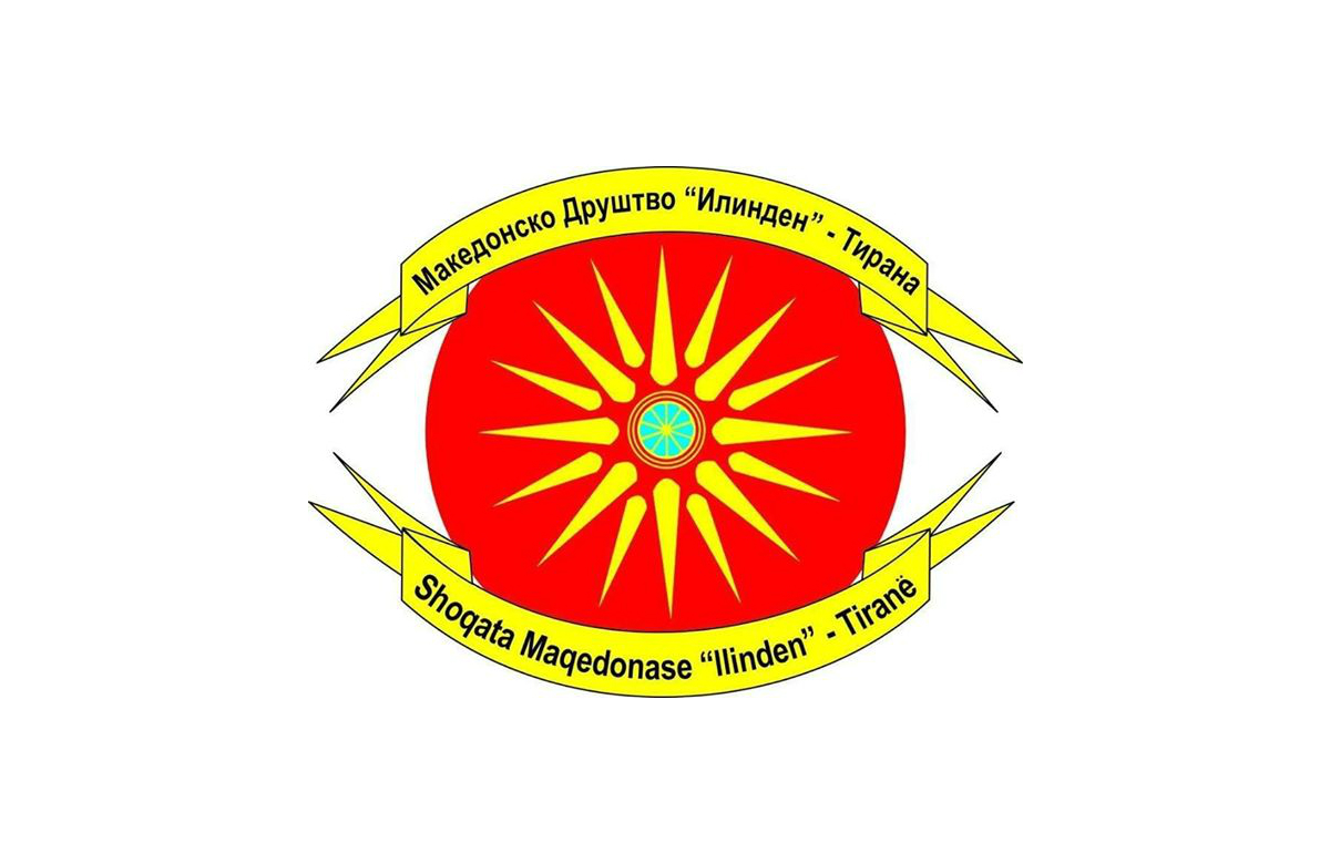 The Macedonian Association