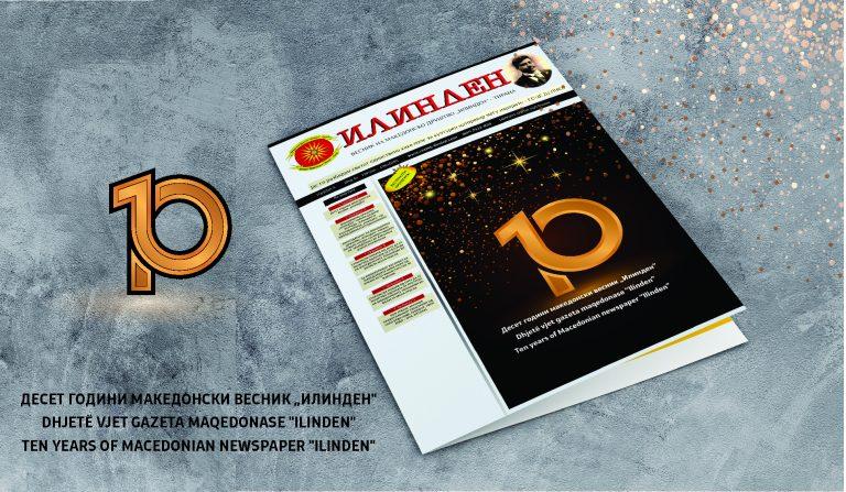 10 Jahre mazedonische Zeitschrift